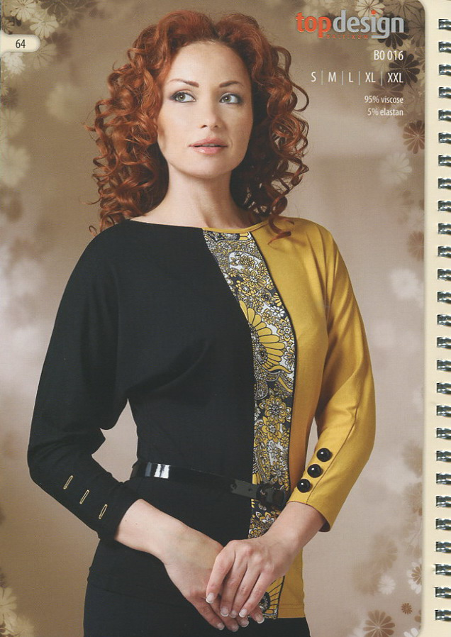 Женская Одежда На Павелецкой